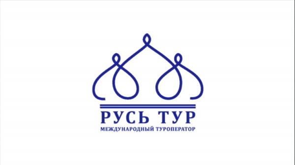 Rus-tour