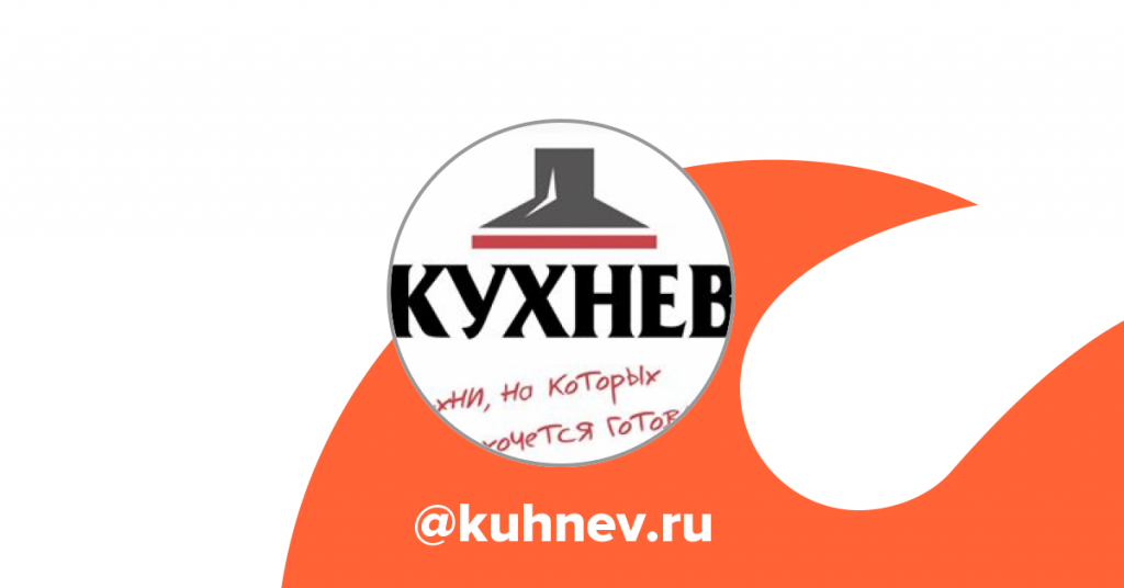 Kuhnev