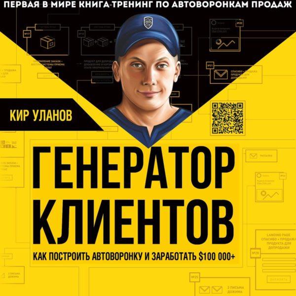 book.marketinggamers
