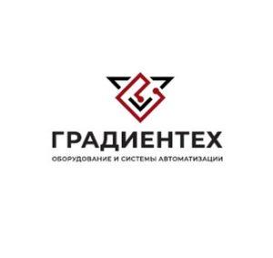 Gradientech.ru