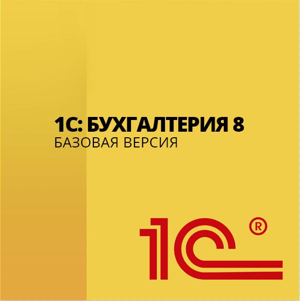 Ubk1c.ru