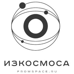 Fromspace.ru