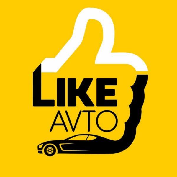 LikeAvto