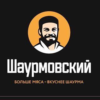Shaurmovsky.ru