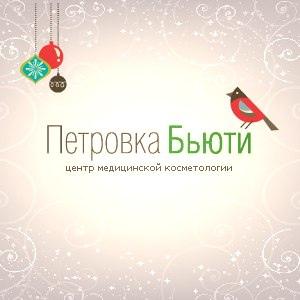 Petrovka-beauty.ru