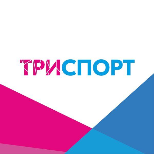Tri-sport.ru